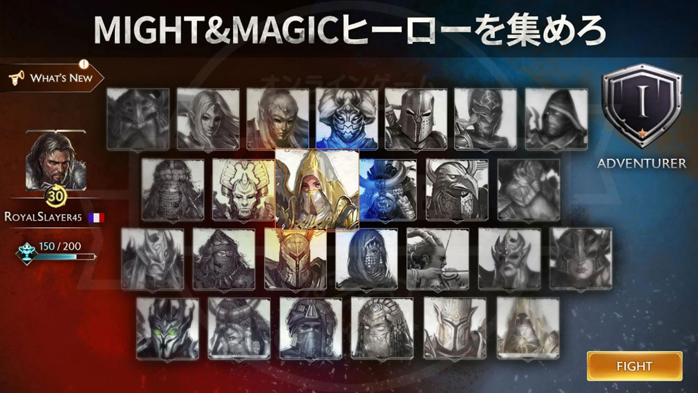 Might & Magic Chess Royal(マイトアンドマジック チェスロイヤル) 『Might & Magic(マイトアンドマジック)』シリーズでお馴染みのヒーローやユニットを集める紹介イメージ