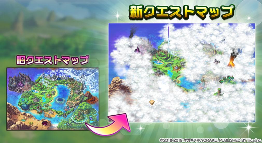 マチガイブレイカー Re Quest(リクエスト)マチブレ 新ワールドマップ紹介イメージ