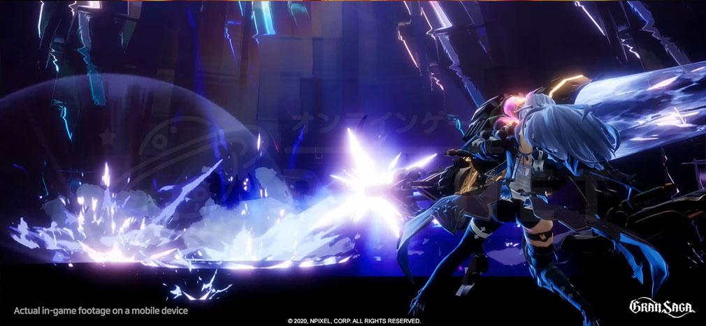 GRAN SAGA(グランサーガ) 英雄キャラに装着する武器『グランウェポン』スクリーンショット
