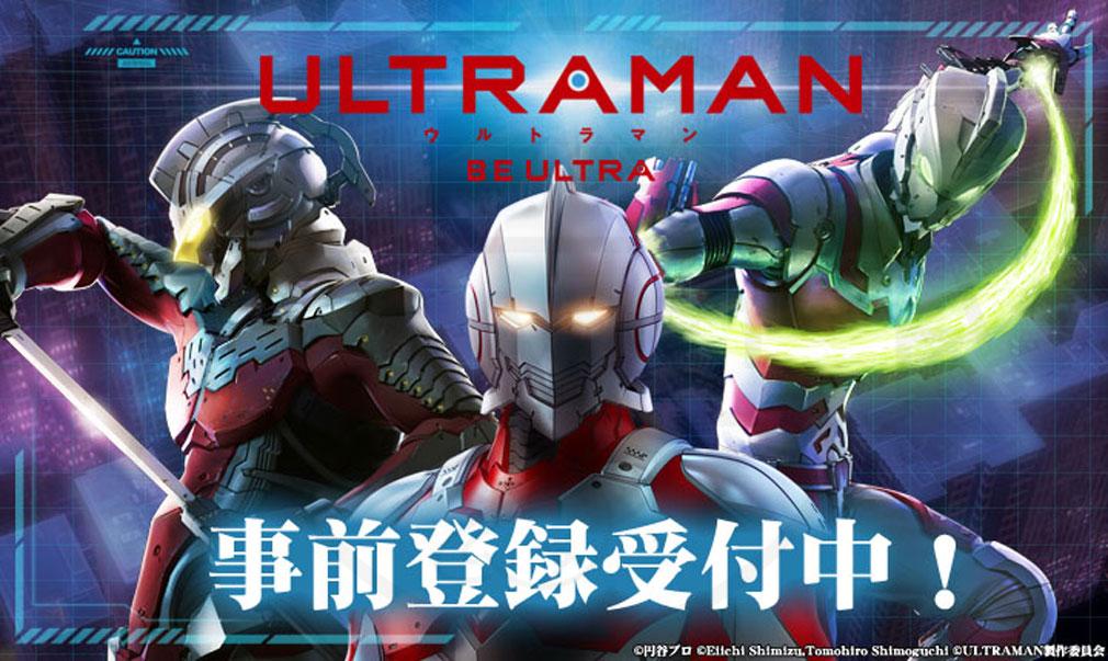 ULTRAMAN BE ULTRA(ウルトラマン) 事前登録紹介イメージ