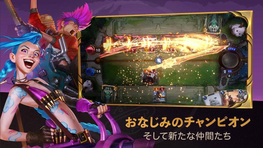 レジェンドオブルーンテラ(Legends of Runeterra)LoR 「LoL」お馴染みのチャンピオンが登場する紹介イメージ