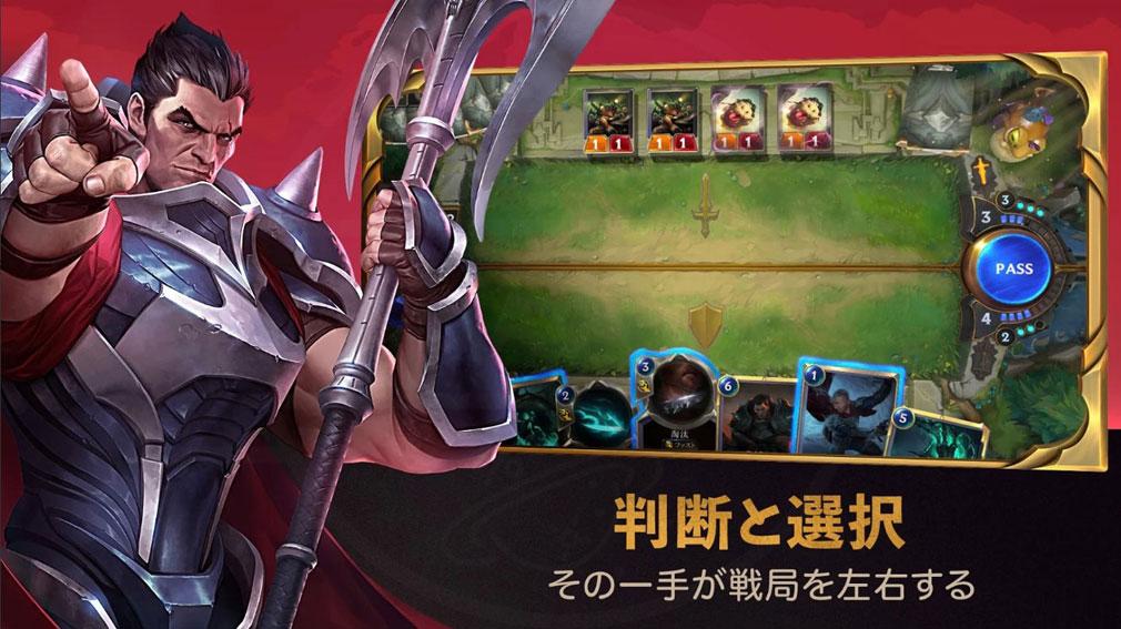 レジェンドオブルーンテラ(Legends of Runeterra)LoR 場に出すカードの選択紹介イメージ
