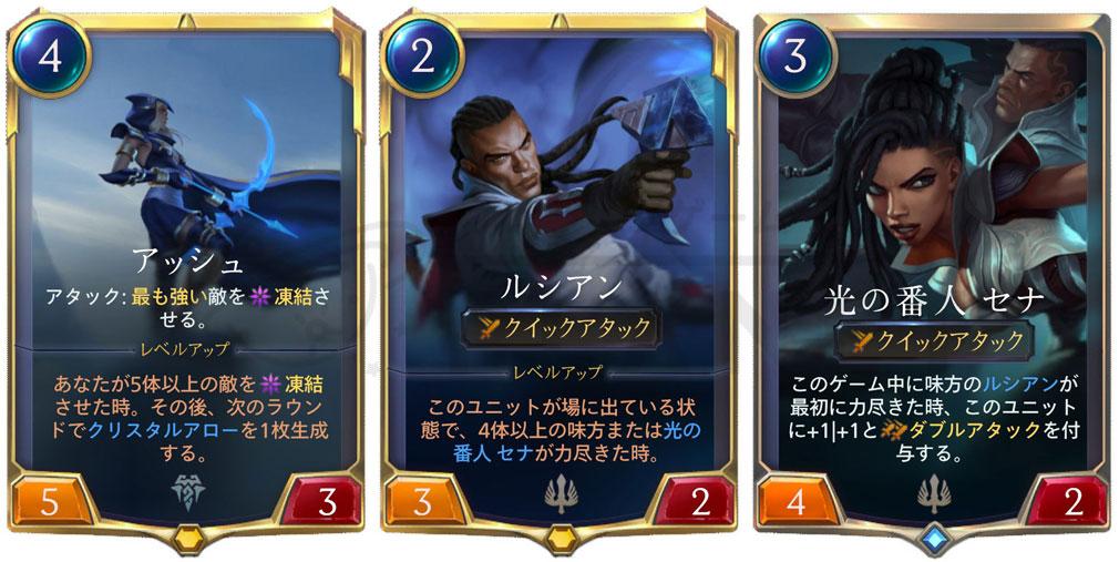 レジェンドオブルーンテラ(Legends of Runeterra)LoR チャンピオンカード、サポートカード紹介イメージ