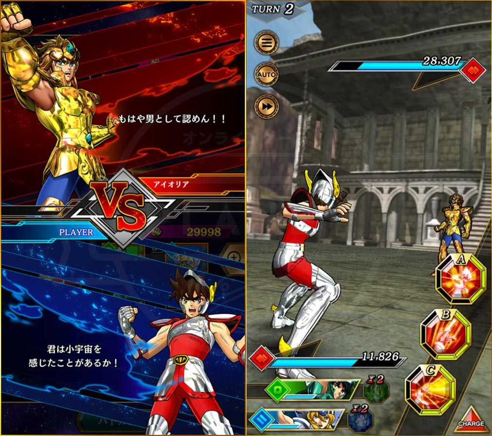 聖闘士星矢 シャイニングソルジャーズ(星矢SSS) コマンド選択式、ターン制の1vs1のバトルスクリーンショット