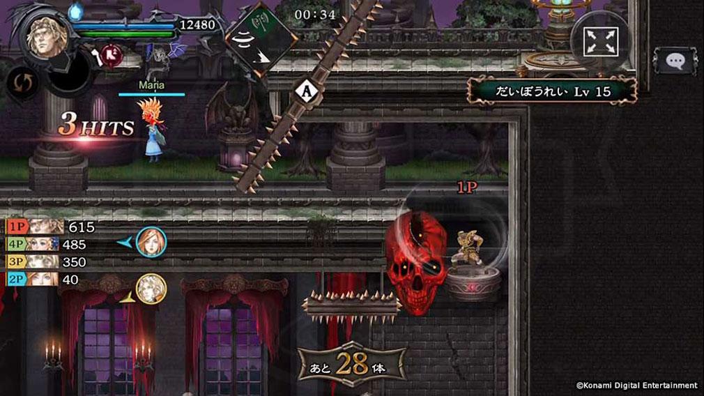 悪魔城ドラキュラ Grimoire of Souls(ドラキュラGoS) マルチプレイのギミックスクリーンショット