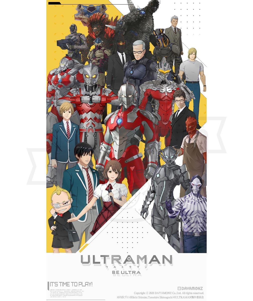 ULTRAMAN BE ULTRA(ウルトラマン) キービジュアル