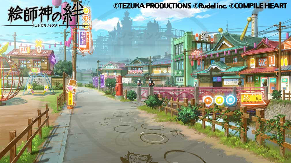 絵師神の絆(えしがみのきずな) ゲーム内背景イラストイメージ