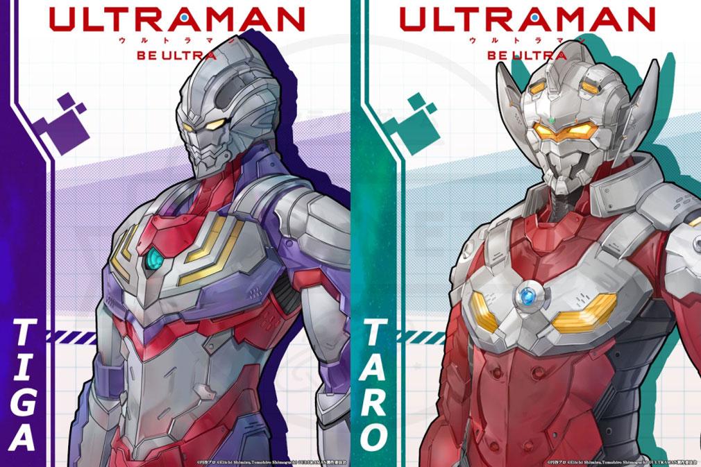 ULTRAMAN BE ULTRA(ウルトラマン) 『ULTRAMAN SUIT TIGA』、『ULTRAMAN SUIT TARO』紹介イメージ
