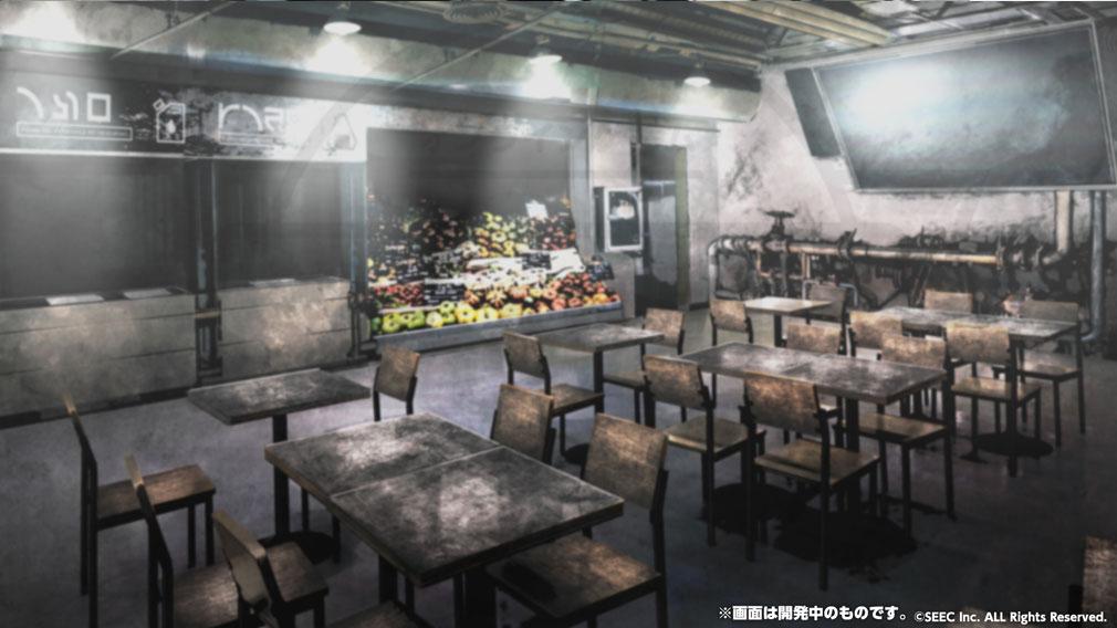ウーユリーフの処方箋 ウーユリーフ・ファクトリーの食堂紹介イメージ