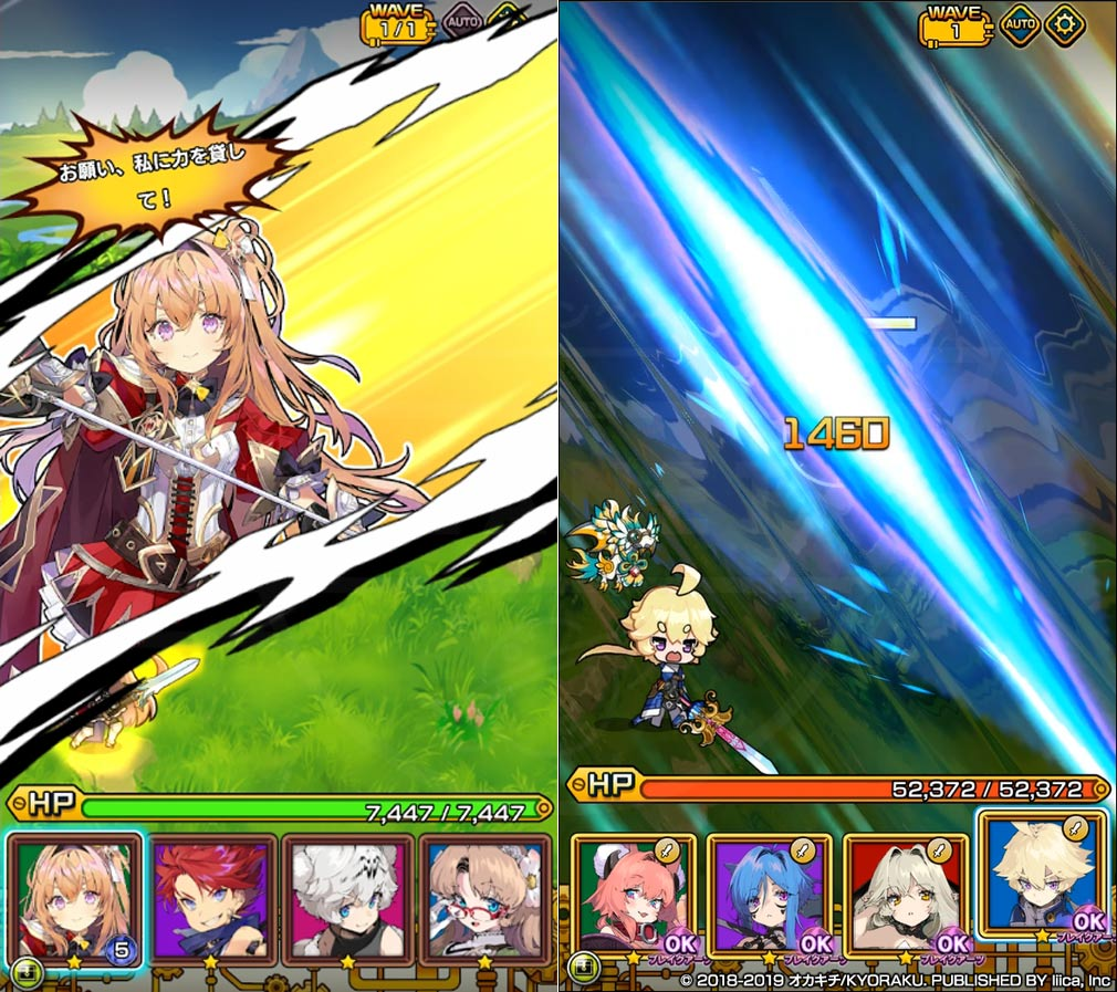 マチガイブレイカー Re Quest(リクエスト)マチブレ 大技『ゾーンスラッシュ』スクリーンショット
