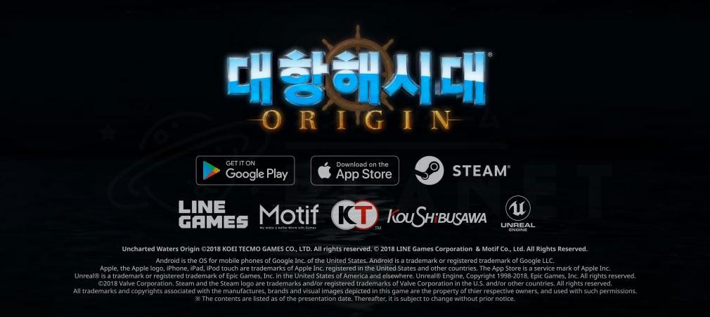 大航海時代 Origin(オリジン) 韓国語版ロゴ