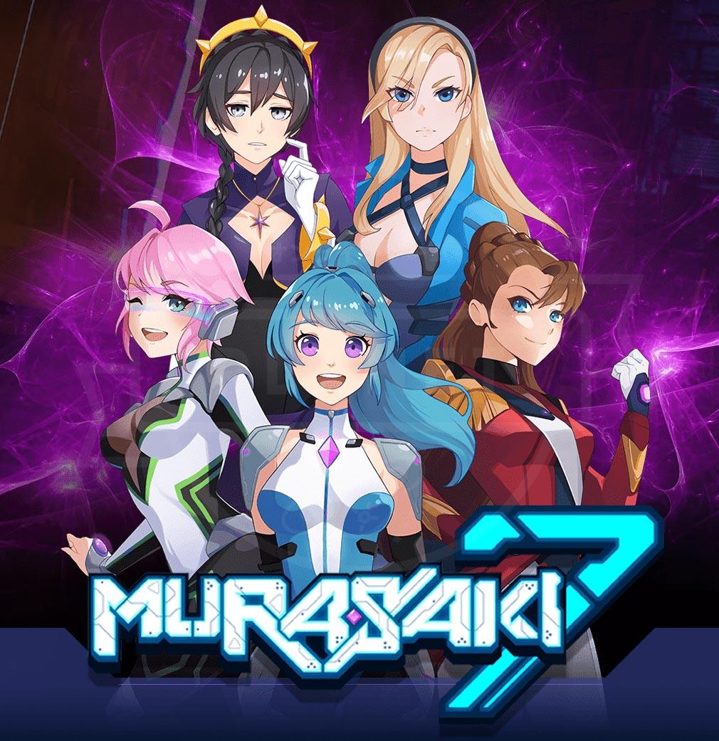 Murasaki7(ムラサキセブン) キービジュアル