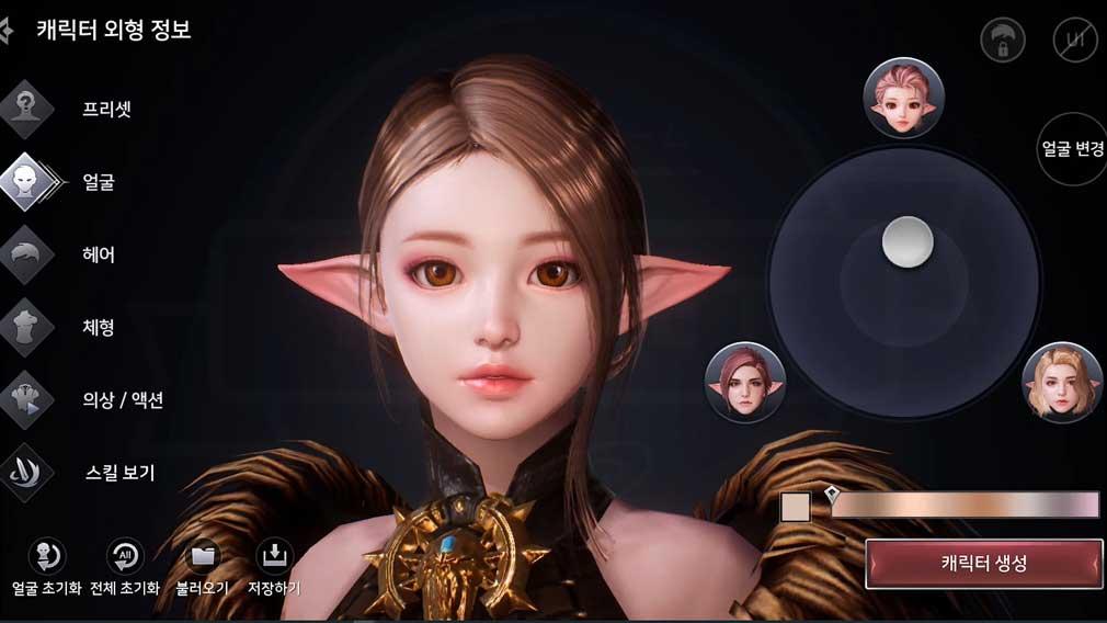 BLESS Mobile(ブレス モバイル) キャラクターカスタマイズスクリーンショット