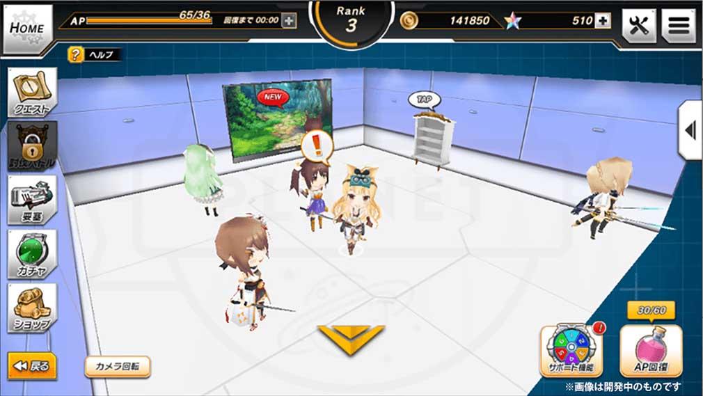要塞少女 『ルーム』システムスクリーンショット