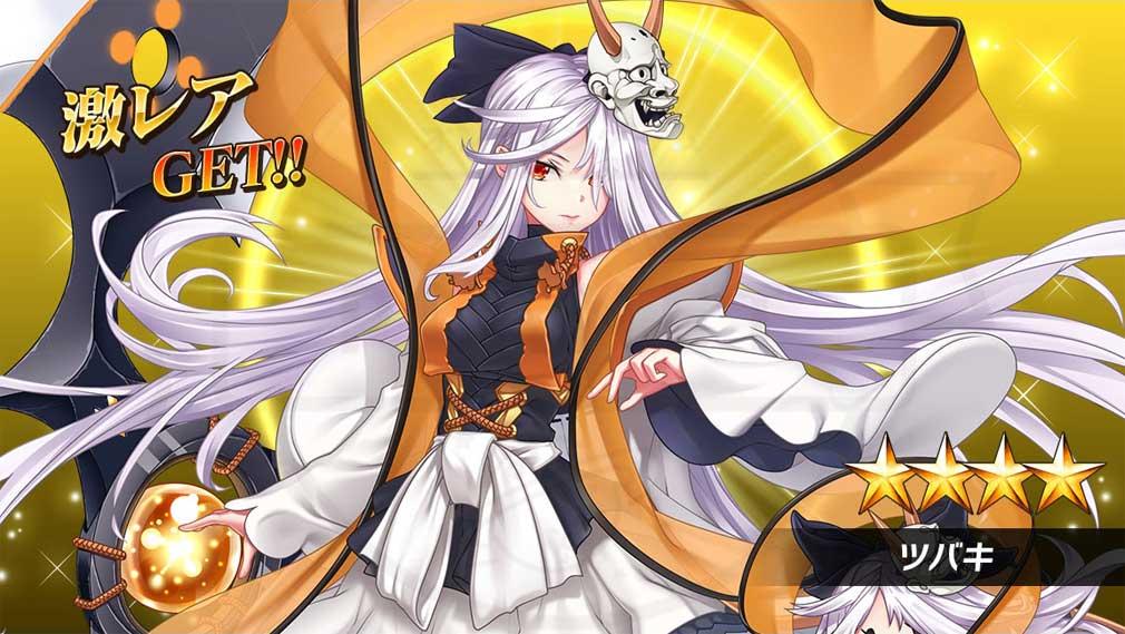 要塞少女 ★4キャラクター『ツバキ』獲得スクリーンショット