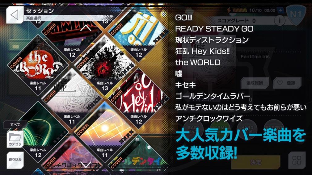 アルゴナビス from BanG Dream!AAside(ダブルエーサイド) カバー曲紹介イメージ