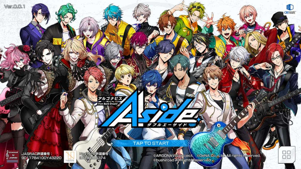 アルゴナビス from BanG Dream!AAside(ダブルエーサイド) ゲーム開始スクリーンショット