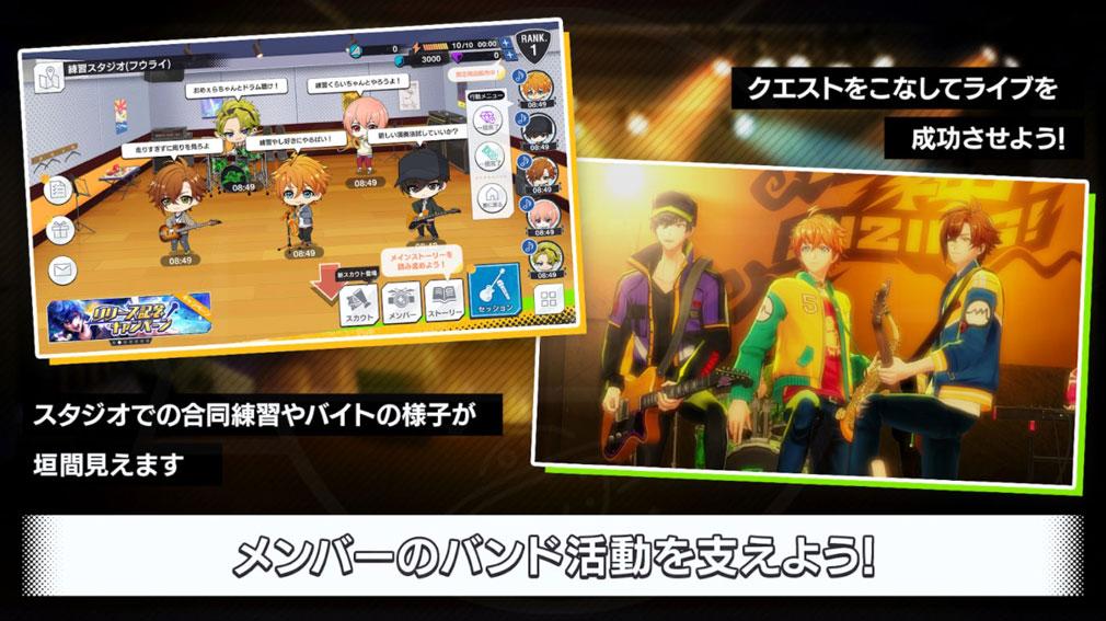 アルゴナビス from BanG Dream!AAside(ダブルエーサイド) 『日常パート』スクリーンショット