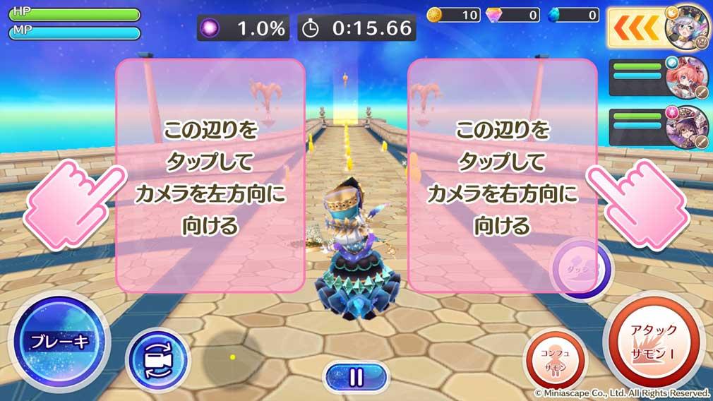 ローリングスフィア カメラの向きを変えることによって進行方向を操作できる『Aモード』スクリーンショット