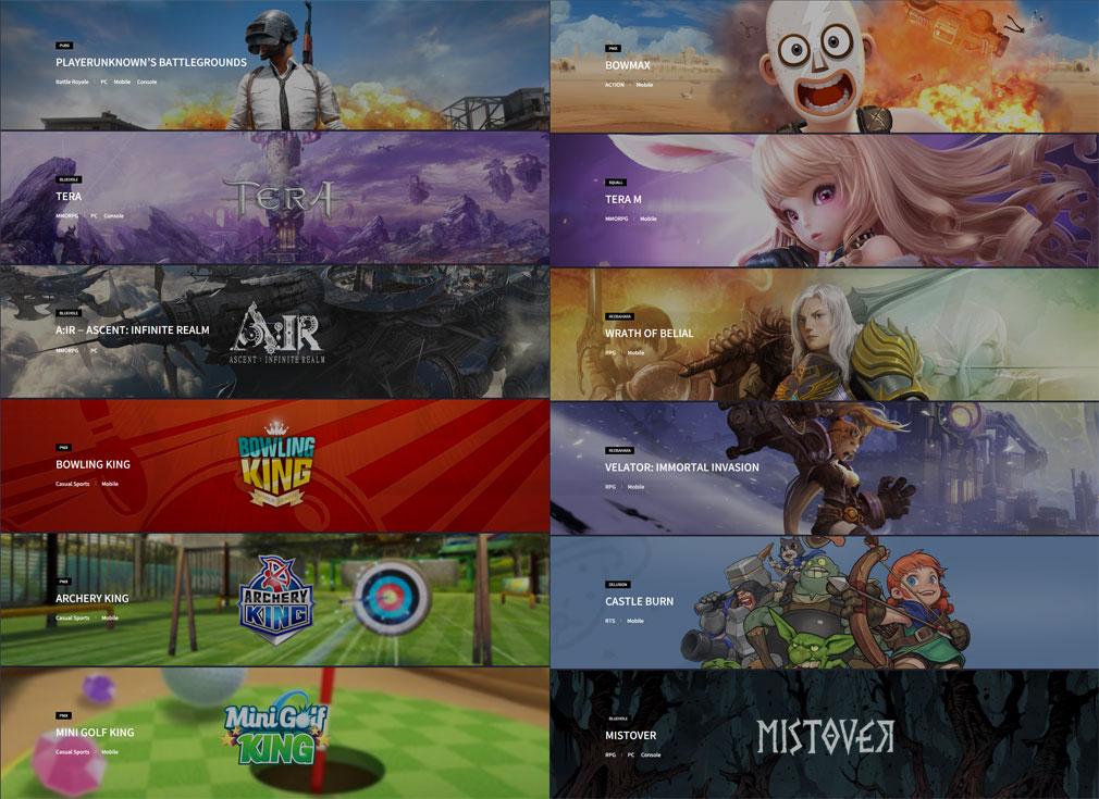 Bluehole社が関連メーカー各社と共に設立したゲームブランド『KRAFTON』の手掛けるゲーム一覧紹介イメージ