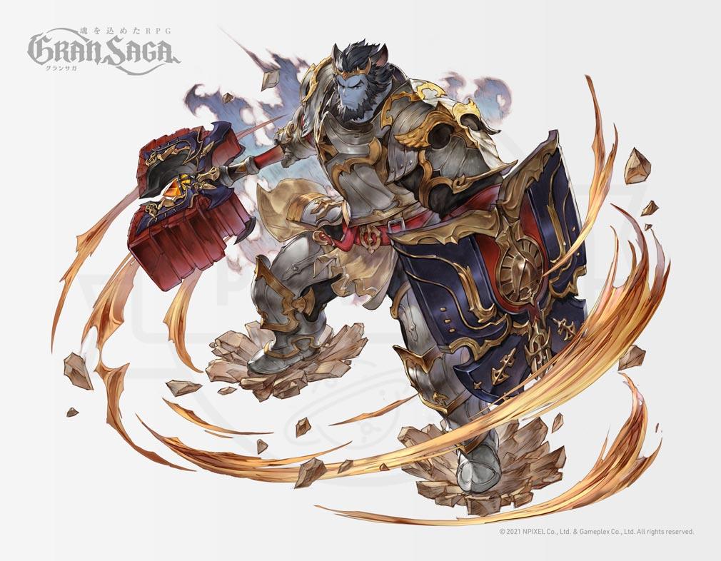 GRAN SAGA(グランサーガ) 主要キャラクター『ウィン』紹介イメージ