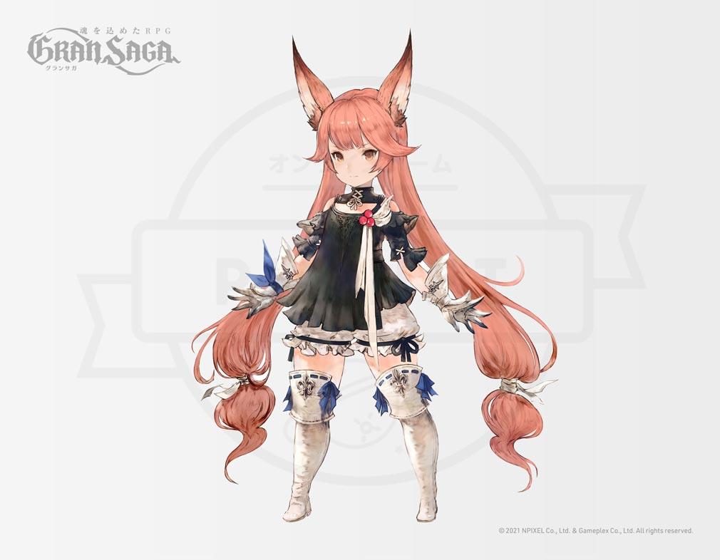 GRAN SAGA(グランサーガ) 主要キャラクター『キュイ』紹介イメージ