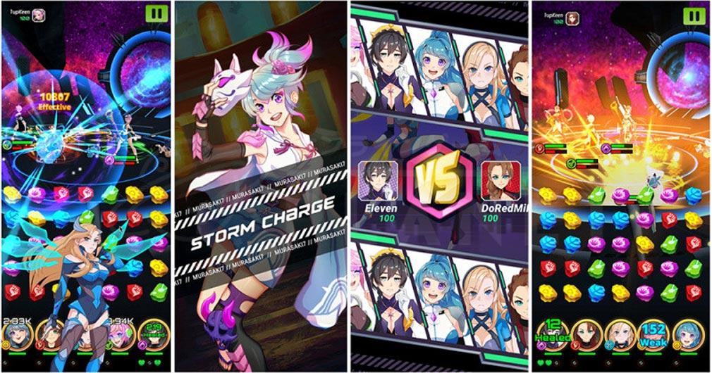 Murasaki7(ムラサキセブン) バトルスクリーンショット