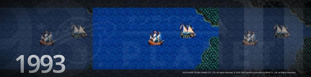 大航海時代 Origin(オリジン) 1993年の航海中プレイ画面のグラフィックス紹介イメージ