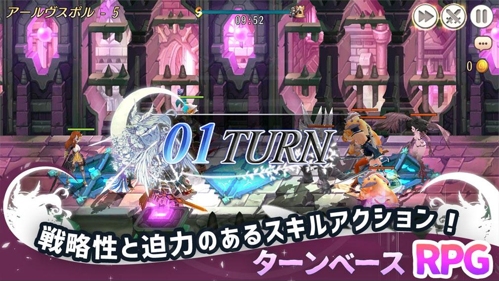ムーンライトナイツ LunachroR Returns ターンベースRPG紹介イメージ