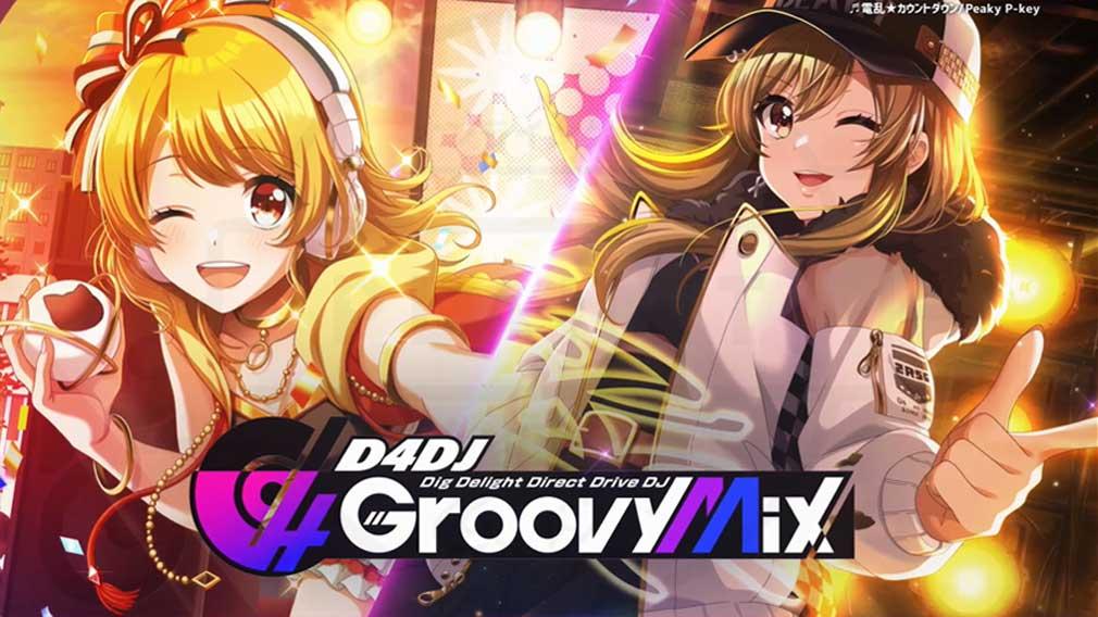 D4DJ Grooby Mix D4U Edition(グルミク) キービジュアル