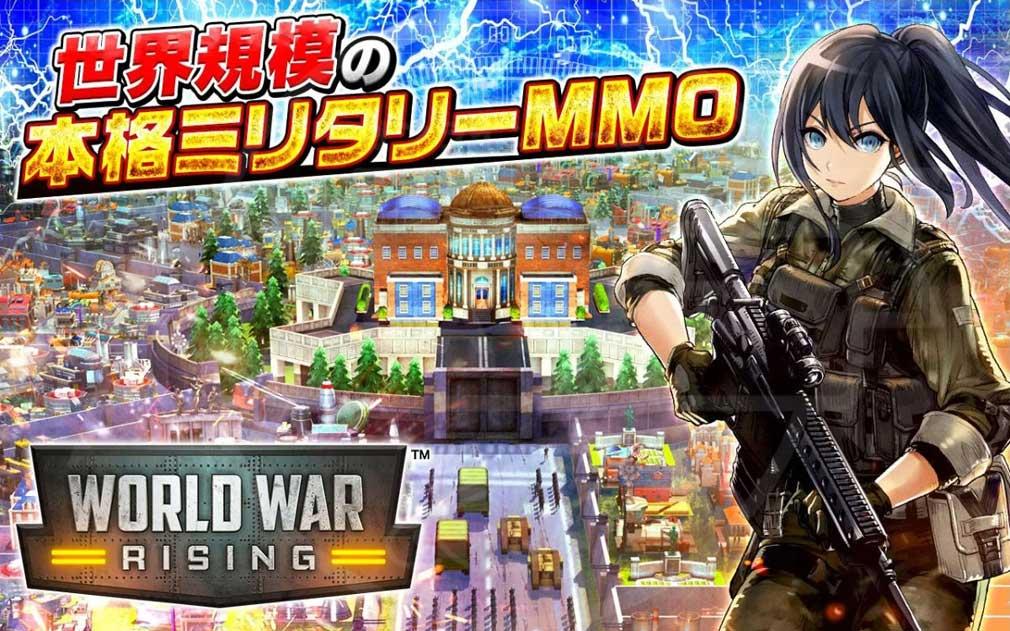 ワールドウォーライジング(World War Rising) キービジュアル