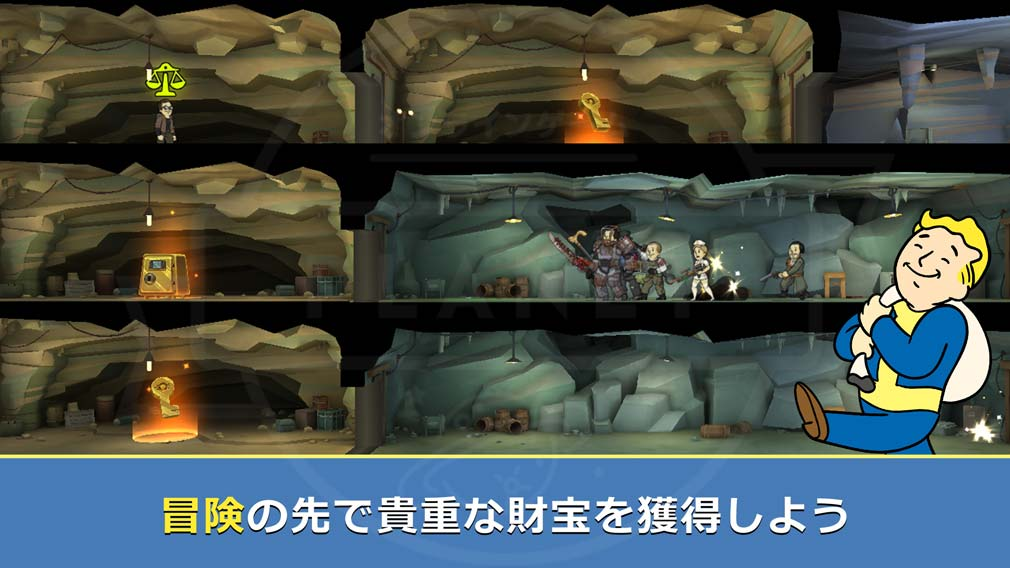 Fallout Shelter Online 財宝獲得紹介イメージ