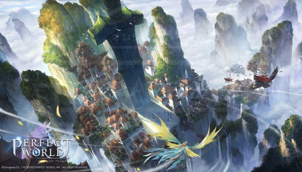 パーフェクトワールドM(完美世界M) 拠点『剣仙城』紹介イメージ