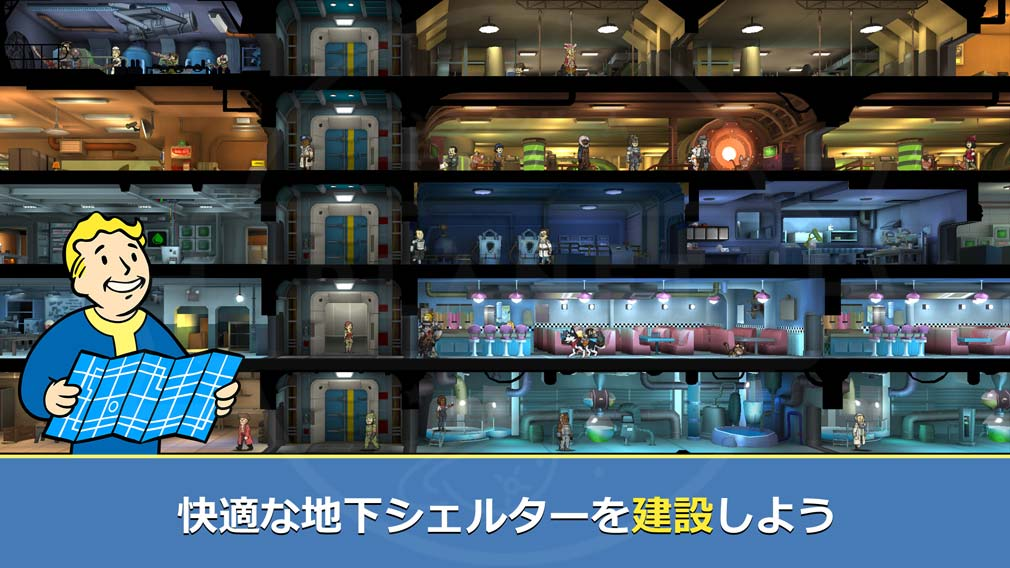 Fallout Shelter Online 地下シェルター建設紹介イメージ