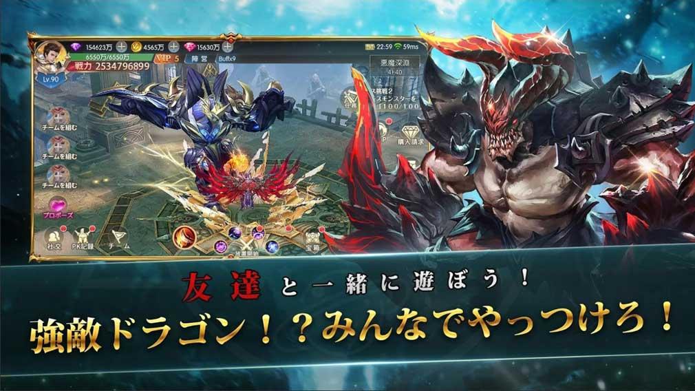 魔剣伝説 ギルドでドラゴン紹介イメージ