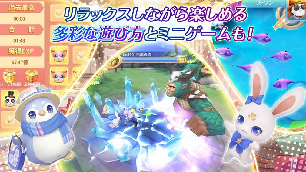 ユートピア・ゲート 双子の女神と未来へのつばさ バトルコンテンツやミニゲーム紹介イメージ