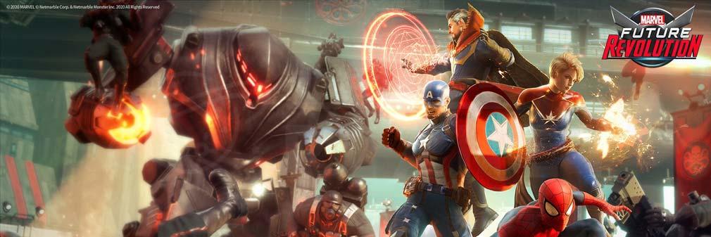 Marvel Future Revolution(マーベル・フューチャーレボリューション) フッターイメージ