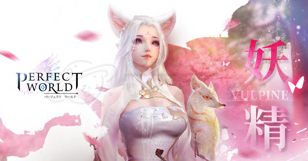 パーフェクトワールドM(完美世界M) キャラクター『妖精』紹介イメージ