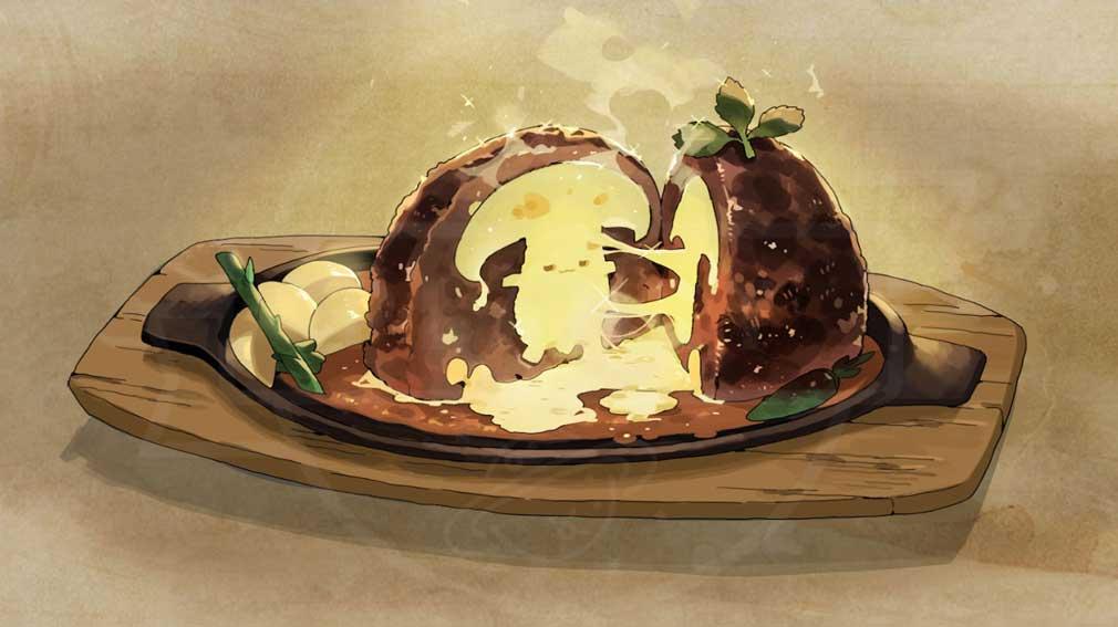 勇者の飯 乙女たちよ料理で王国を救え! 可愛い食事『チーズハンバーグ』紹介イメージ