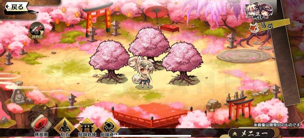 ひめがみ神楽 『桃源郷』で桜を植えるスクリーンショット
