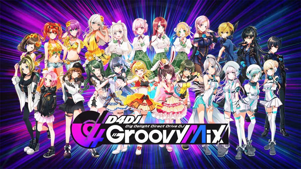 D4DJ Grooby Mix D4U Edition(グルミク) ユニットキャラクター全員集合紹介イメージ