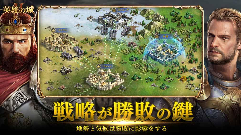 英雄の城2 戦略が勝敗の鍵となる紹介イメージ