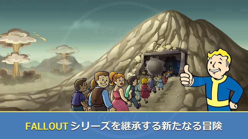 Fallout Shelter Online 『Fallout』シリーズを継承するシステム紹介イメージ