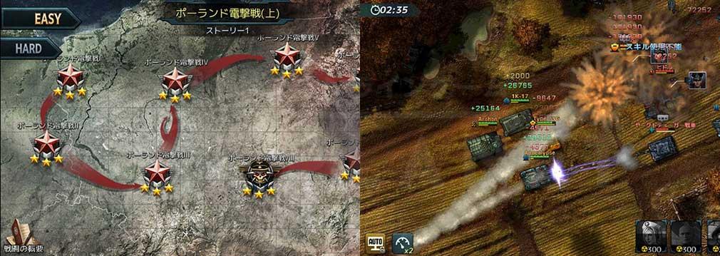 鋼の戦車 ワールドウォー(はがせん) ステージ、戦車バトルスクリーンショット