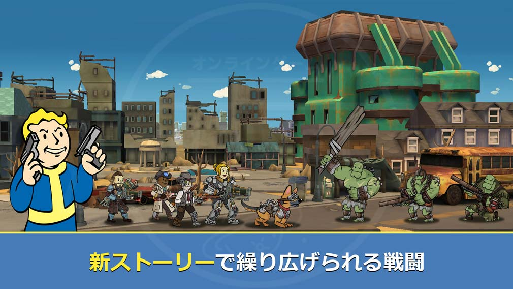 Fallout Shelter Online 新ストーリー紹介イメージ