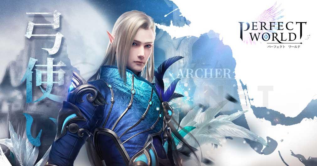 パーフェクトワールドM(完美世界M) キャラクター『弓使い』紹介イメージ