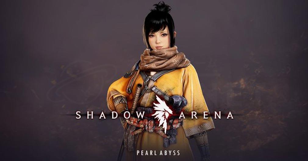 シャドウアリーナ(Shadow Arena) プレイアブルキャラクター『ハル(Haru)』紹介イメージ