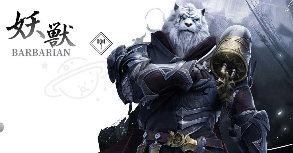 パーフェクトワールドM(完美世界M) キャラクター『妖獣』紹介イメージ