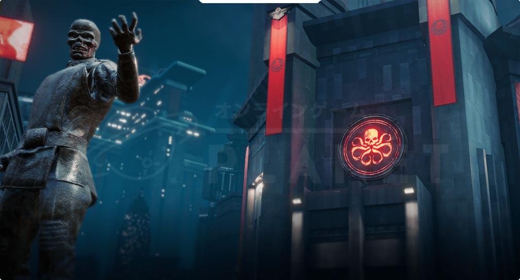 Marvel Future Revolution(マーベル・フューチャーレボリューション) エリア『ヒドラ帝国』紹介イメージ