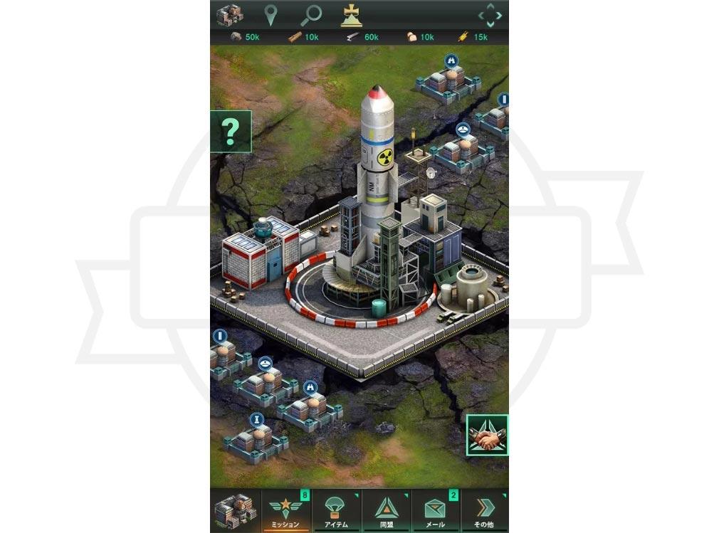 ワールドウォーライジング(World War Rising) ミサイルスクリーンショット